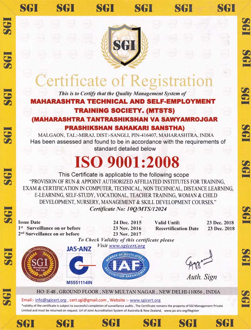 sample certificate of computer training